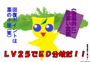 ゲームブログ用_001.png