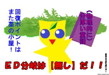 ゲームブログ用_002.png