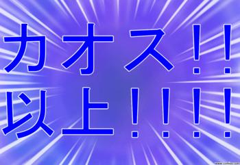 ゲームブログ用_007.png