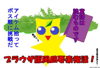 ゲームブログ用_018.png