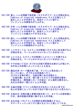 gamehint1_007.png