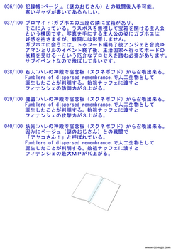 gamehint1_006.png