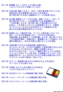 gamehint1_008.png